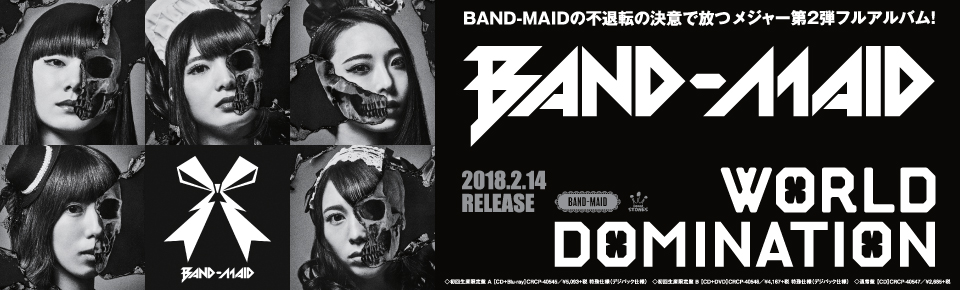 BAND-MAID「WORLD DOMINATION」
