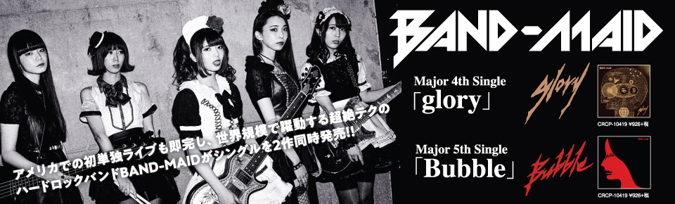 BAND-MAID「glory」「Bubble」