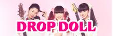 DROP DOLL「シークレットボイス」
