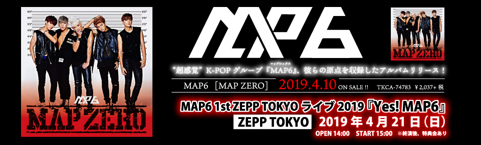 MAP6「MAP ZERO」