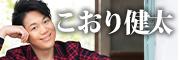 ベストセレクション「おんな・泣き節・涙唄」