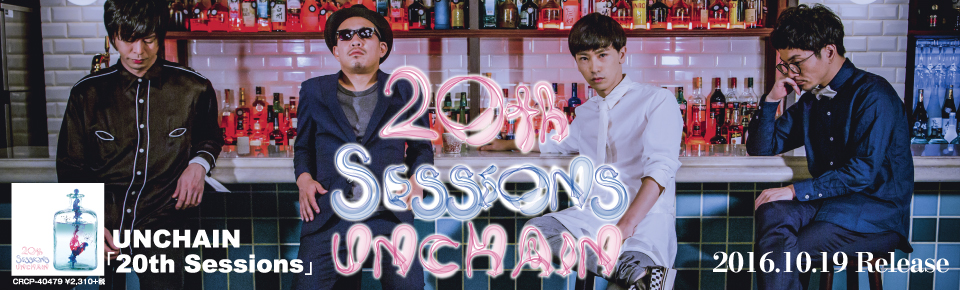UNCHAIN「20th Sessions」