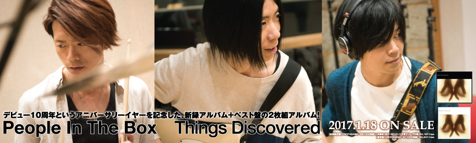 People In The Box「Things Discovered」