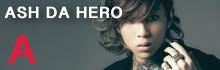 ASH DA HERO「A」