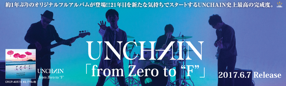 "UNCHAIN「from Zero to ""F""」"