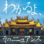 テキーラ東京『Kung-Fu Lady』 イベント参加券付きで発売決定!