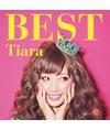 Tiara BESTアルバム「Tiara BEST」大好評発売中!