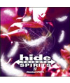 hideソロ活動20周年記念!「hide TRIBUTE -Visual SPIRITS- Ⅳ&Ⅴ」8月28日(水)2枚同時発売!